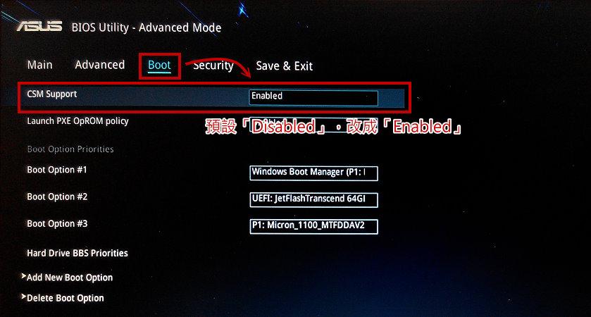 華碩筆電該如何從USB隨身碟開機?(以ASUS VivoBook X510UF為例